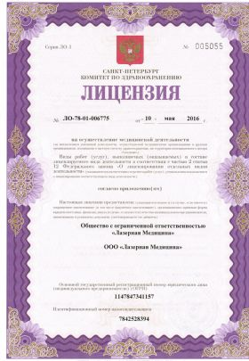 ул.Фурштатская д.33