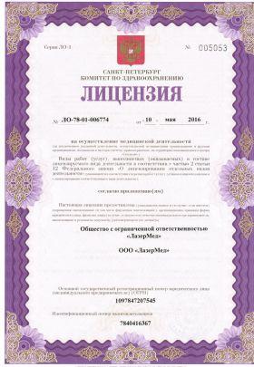 Канал Грибоедова д.22